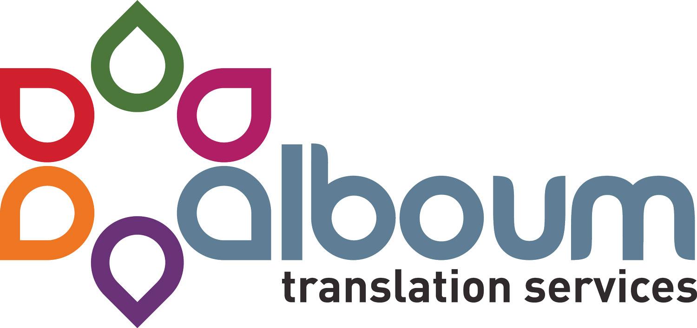 Logo Alboum Translation Services