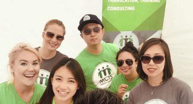 MCIS team picture